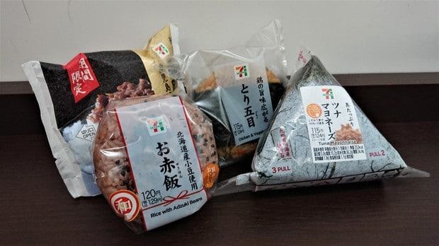 7-Eleven wydłuży trwałość onigiri